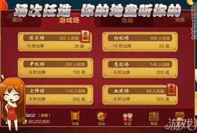 四川麻将攻略牌型术语及番数介绍 四川麻将最厉害的牌型