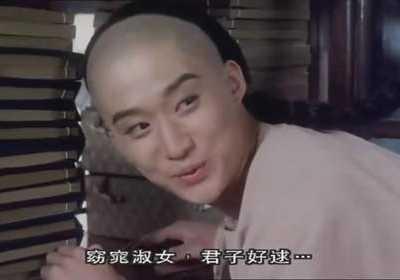 吴京的颜值巅峰期在哪部古装剧里 吴京拍的清朝电视剧
