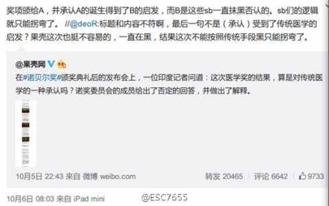 北京中医医院哪家好 综漫之美女掠夺 白天做父女晚上做夫妻