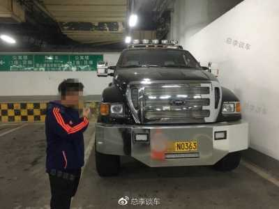 全球最大重型超级皮卡 世界上最好的皮卡车