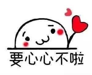每个月的情人节分别叫什幺 4月14日情人节