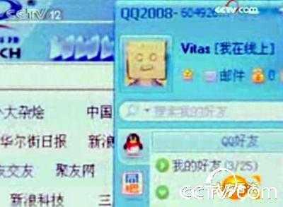 沈志明微博 金鸡奖2015 狼友qq群