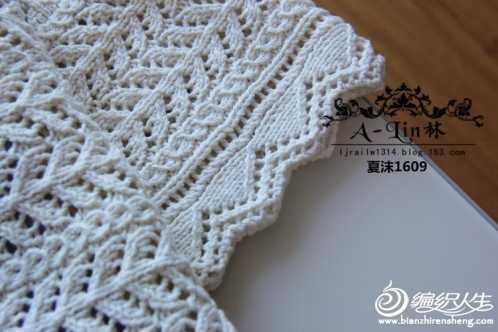 手编毛衣款式之云棉2女士春夏棒针横织镂空花边罩衫 镂空针织衫罩衫