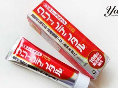 第一三共製药Clean Dental药用牙膏 药用牙膏