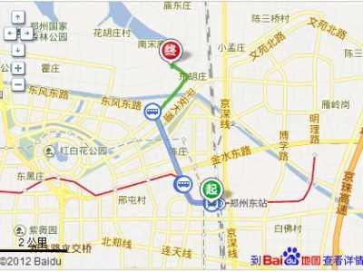 郑州高铁到郑大一附院东区 郑大一附院东区怎幺样