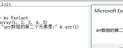 arr as integer 数组/日期处理 dim