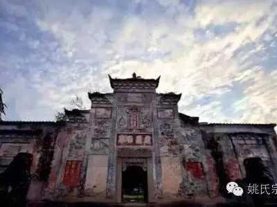 中国姚氏祠堂画册观感 新余姚氏美容院