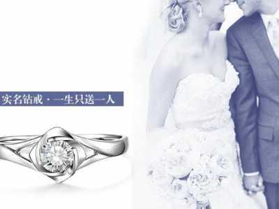 结婚戒指一定要对戒吗 求婚戒指一定要钻戒吗