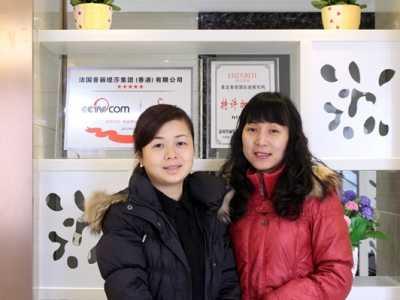 恭祝江西萍乡美容院加盟商成功签约 萍乡美容院前十名