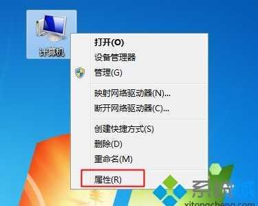 i3能装64位系统吗i3处理器装64位系统行不行 i3处理器是多少位的