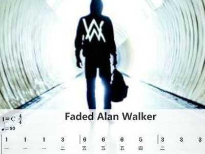 Faded Alan Walker电子琴钢琴双手简谱带指法标记 告白气球的钢琴简谱