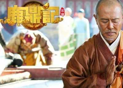 鹿鼎记韩栋版未删减全集分集剧情介绍 鹿鼎记韩栋版罗刹国