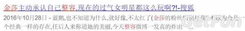 """""""蓝菲琳""""沦落成18线""""露肉""""女星 毕晓世微博"""
