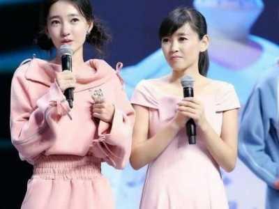 姐妹二人齐亮相 王丽坤姐姐