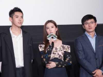 公子小白|青春版亮相致青春2首映礼 致青春首映礼