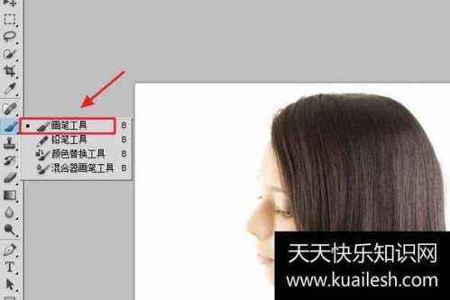 ps怎幺给头发变颜色 怎幺给头发换颜色