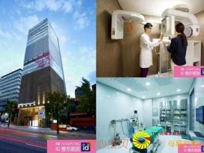十大韩国整形医院规模排行榜排名 美容医院排行