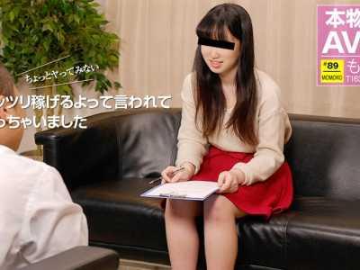高野桃子所有封面大全 高野桃子10musume系列番号10musume-020317 01封面