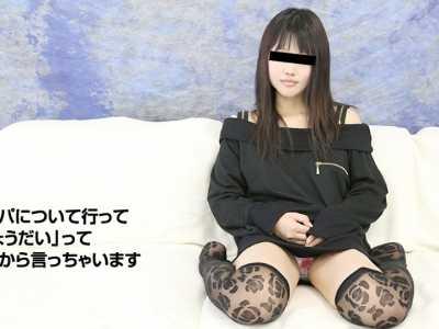 若槻さぁや番号10musume-060817 01在线播放