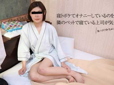 宫前ことね番号10musume-070417 01在线播放