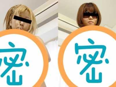 中原葵&松下かなみ2019最新作品 中原葵&松下かなみ作品番号10musume-072810 01封面