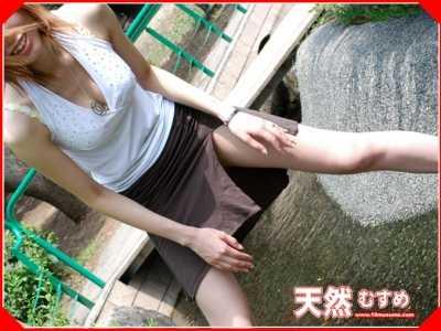 菅原せいら番号10musume-091605 44在线播放