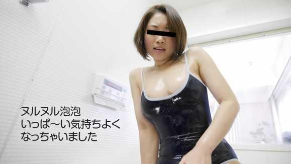 安冈沙希番号10musume-121917 01影音先锋