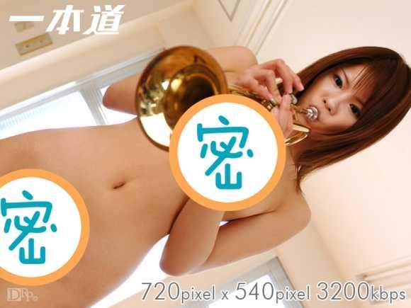 BT种子下载 上野樱(上野さくら)作品番号1pondo-040508 317