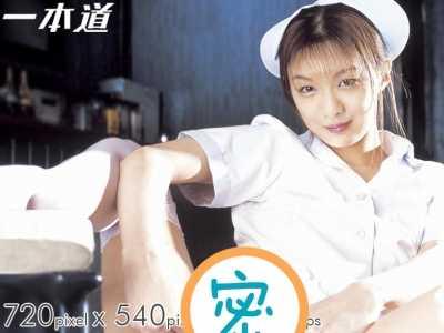 美咲幸姫番号1pondo-042106 867在线观看
