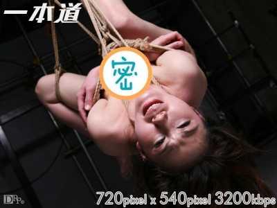 BT种子下载 高坂怜番号1pondo-052109 592