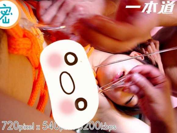 magnet磁力链接下载 永井樱(永井さくら)番号1pondo-070706 914