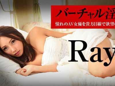 Ray所有作品下载地址 Raycaribbeancom系列番号caribbeancom-112914-747封面