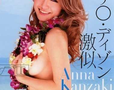 神咲安奈2018最新作品 神咲安奈番号fset-070封面