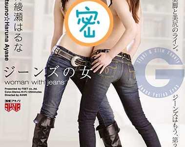 松野结衣番号 松野结衣作品番号fset-107封面
