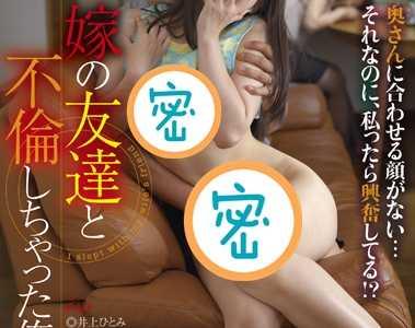 吉村美咲番号fset-522迅雷下载