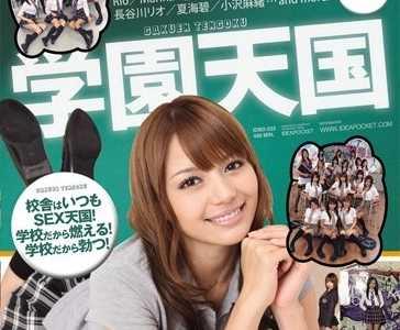 夏咲麻里美作品全集 夏咲麻里美番号idbd-233封面