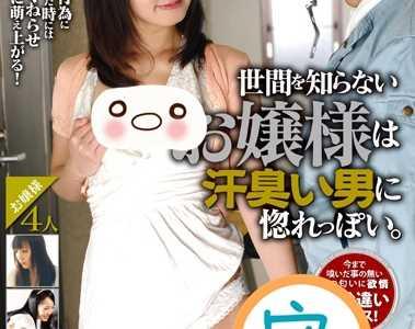 2019最新作品 番号iene-071封面