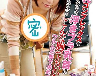 作品大全 番号iene-347封面