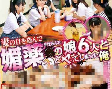 番号 iene系列番号iene-431封面