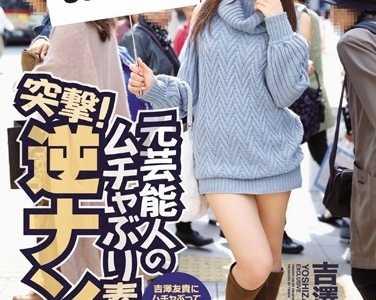 吉泽友贵所有作品封面 吉泽友贵ipz系列番号ipz-711封面