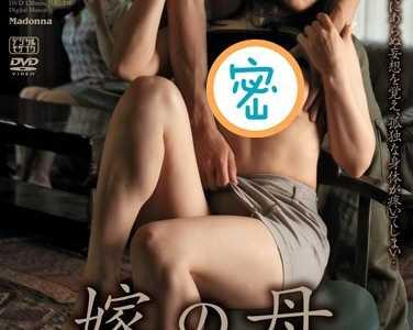 牧原丽子2018最新作品 牧原丽子作品番号juc-218封面