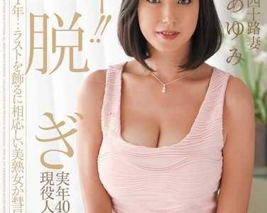 BT种子下载 高梨步美作品番号juc-695