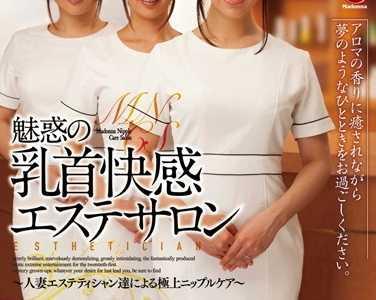 高濑茉希作品大全 高濑茉希番号juc-949封面