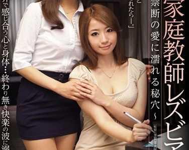 初美沙希juc系列番号juc-968影音先锋