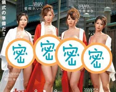 爱咲玲罗2019最新作品 爱咲玲罗作品番号jux-001封面