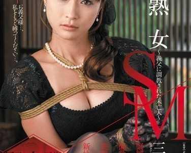 三浦爱花番号 三浦爱花jux系列番号jux-035封面