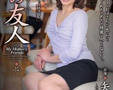 矢部寿惠2019最新作品 矢部寿惠番号jux-128封面