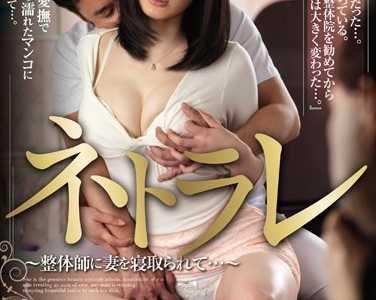 BT种子下载 广濑瑠璃子番号jux-697