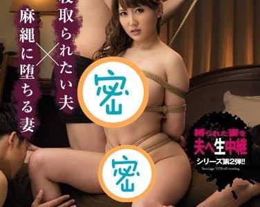 工藤美纱2018最新作品 工藤美纱jux系列番号jux-720封面