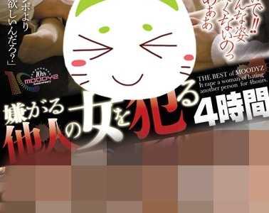 芦名未帆最新番号封面 芦名未帆番号mibd-571封面